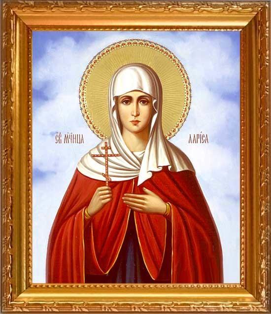 святая лариса