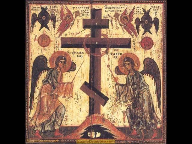 акафист животворящему кресту