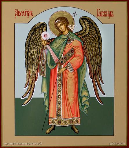 икона гавриилу архангелу