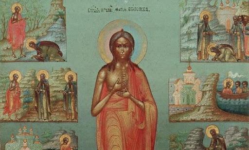 марии египетская