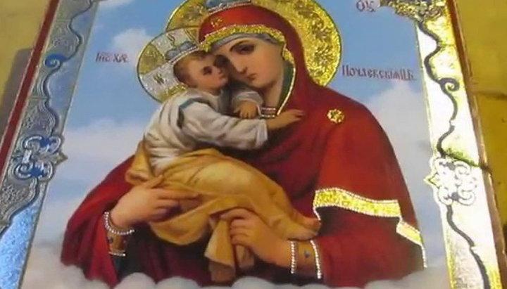 молитва илье пророкумолитва почаевской божьей матери