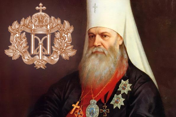 митрополит макарий булгаков