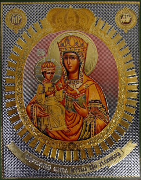 леснинская икона божьей матери