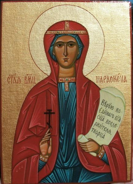 молитва параскеве пятнице