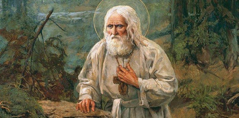 молитва серафиму саровскому на торговлю