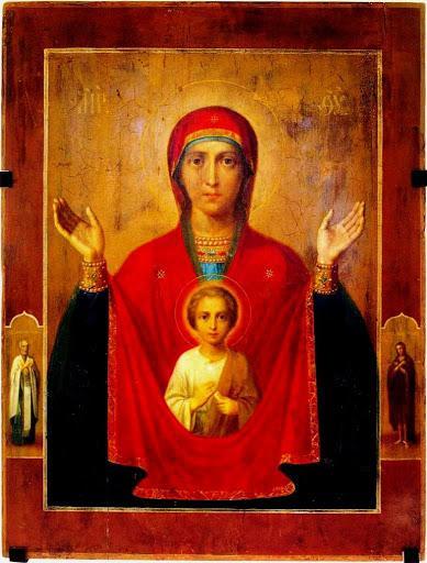 абалакская икона божией матери