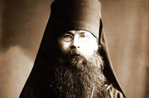 митрополит вениамин петроградский