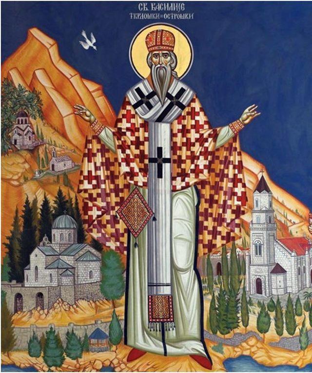 святой василий острожский чудотворец