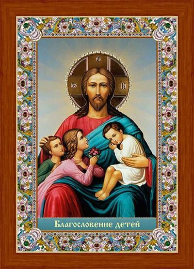 икона благословение детей