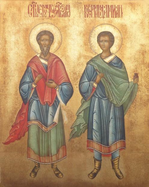 святые косма и дамиан