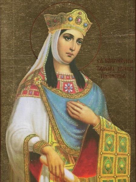 святая тамара