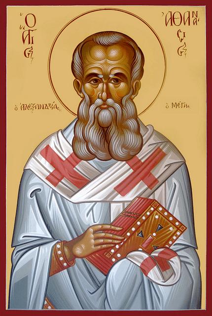 святой афанасий