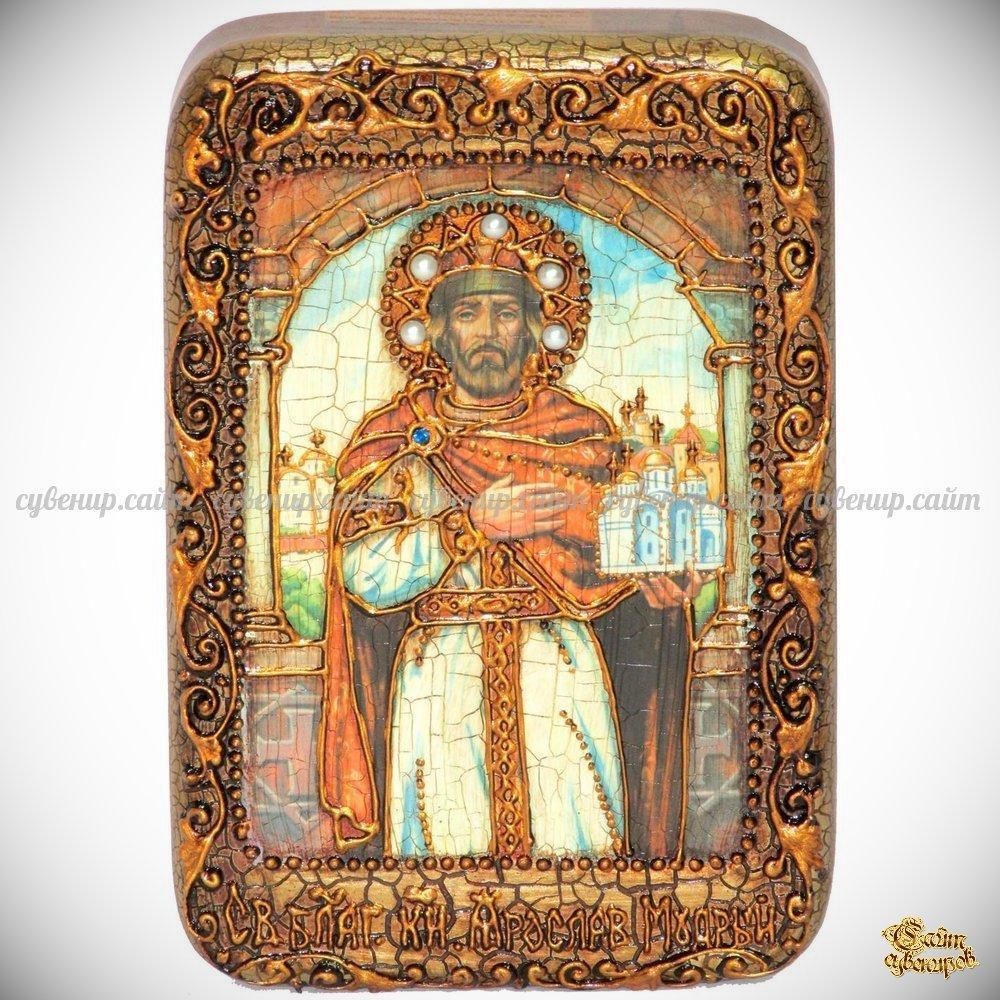 ярослав святой