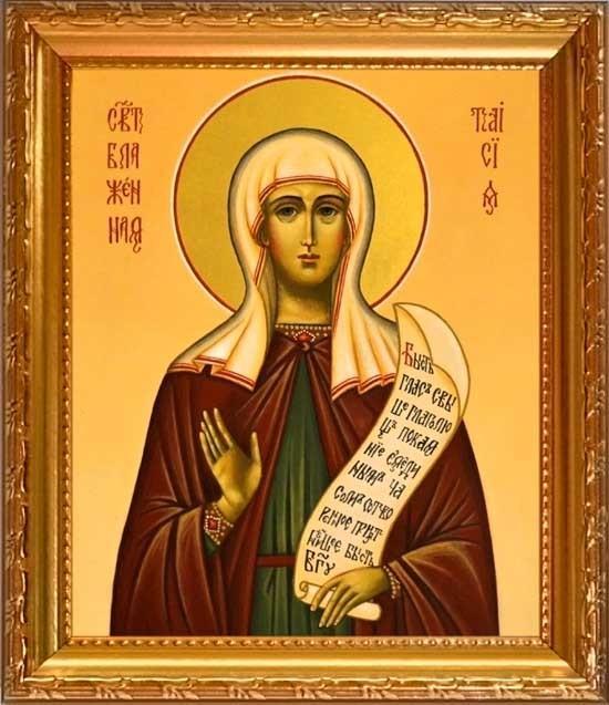 святая таисия