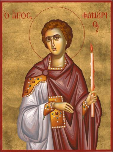 святой фанурий