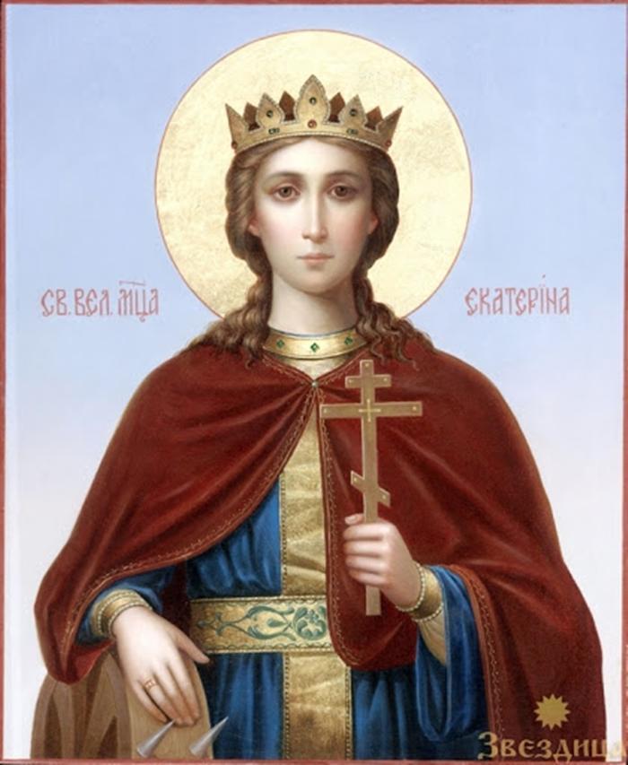 святая екатерина икона