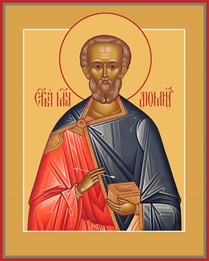 святой диомид