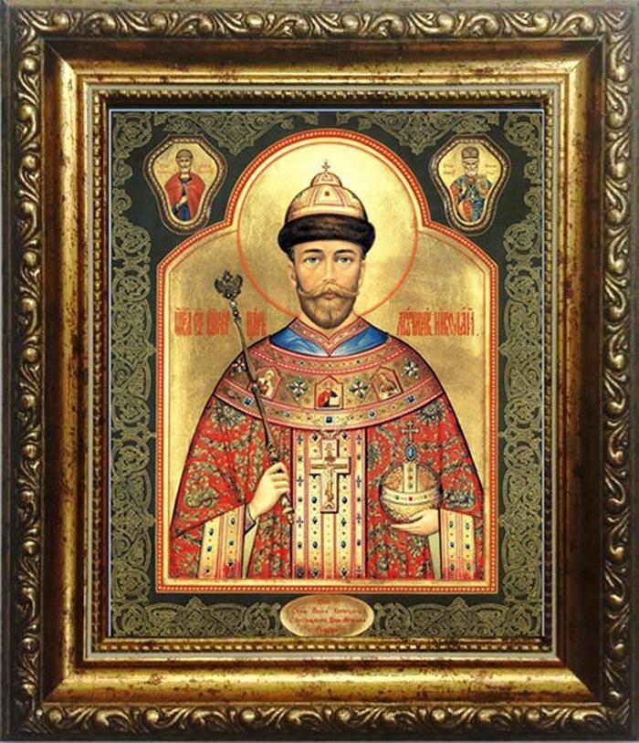 икона царю николаю