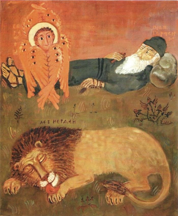герасим иорданский спящий