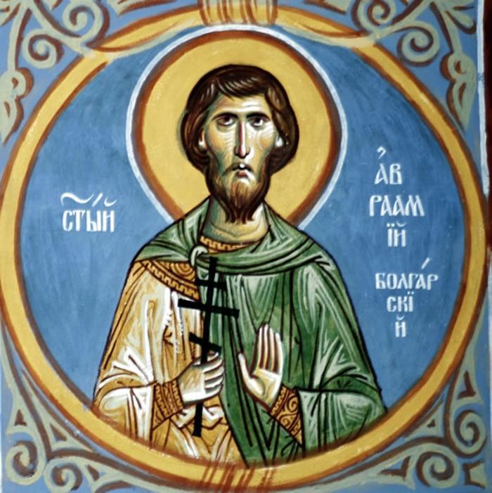 Икона мученика