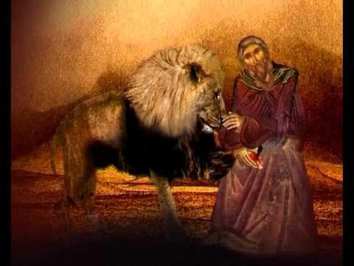 герасим иорданский и лев