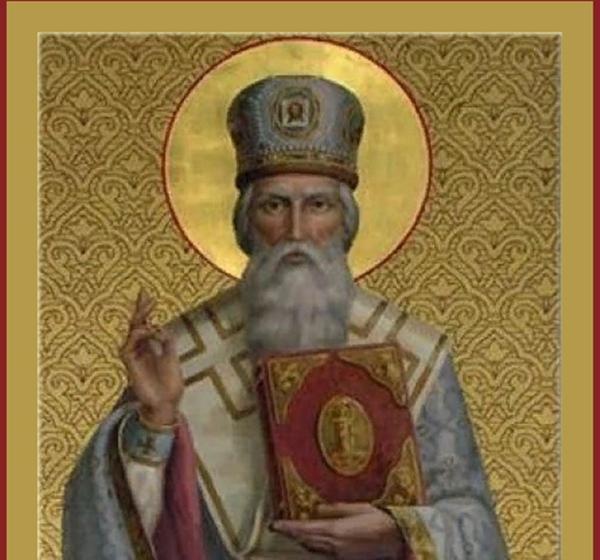 святой гурий казанский
