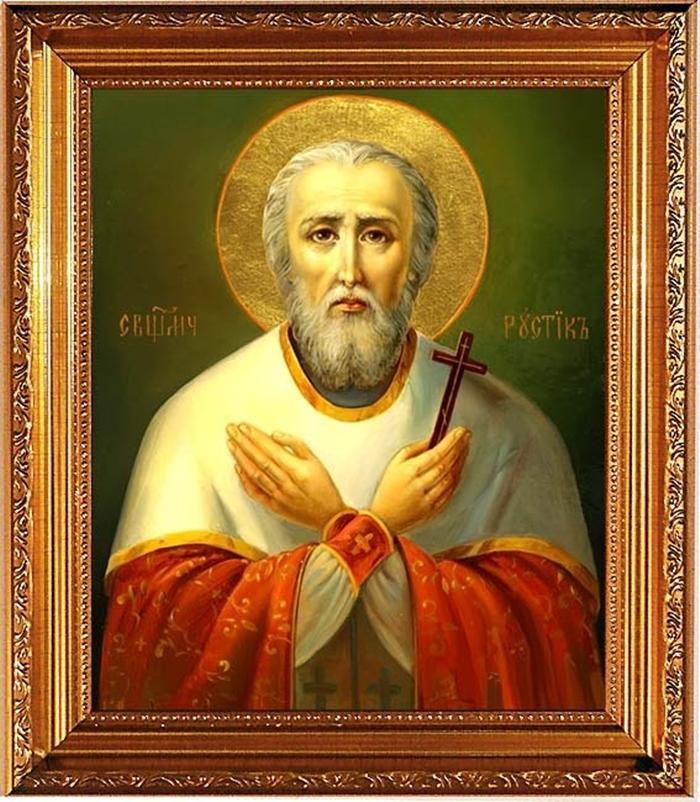 Святой Рустик икона