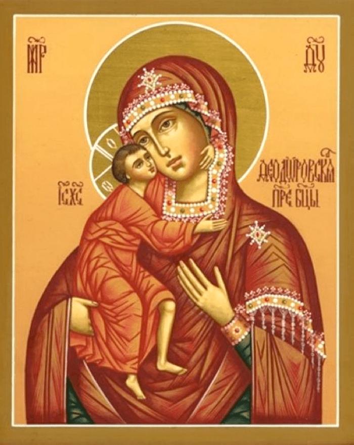 феодоровская божья матерь икона