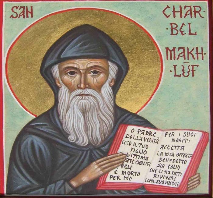 святой Шарбель
