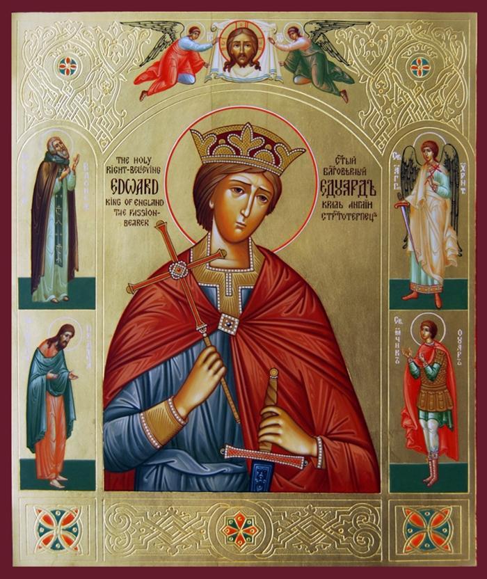 Святой Эдуард