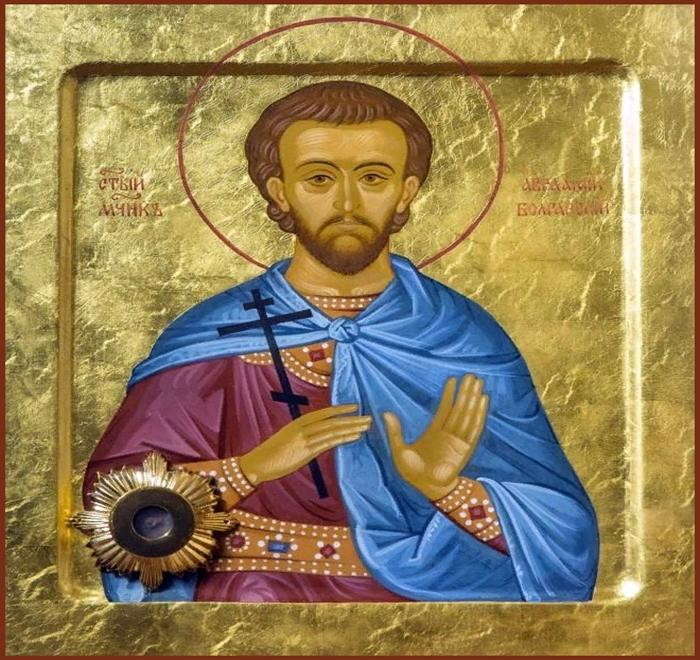 икона Авраамия Болгарского