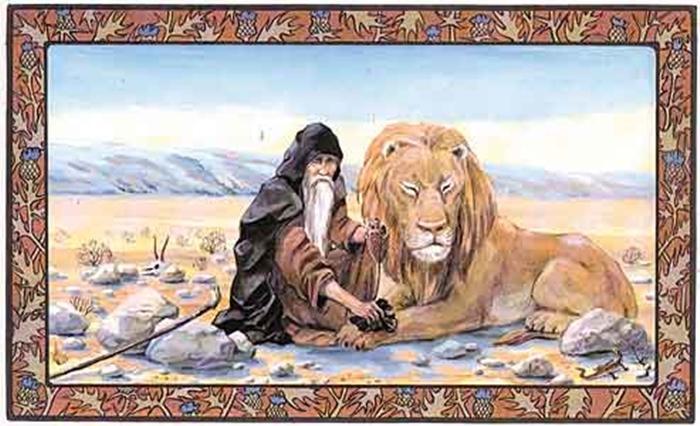 герасим иорданский картина