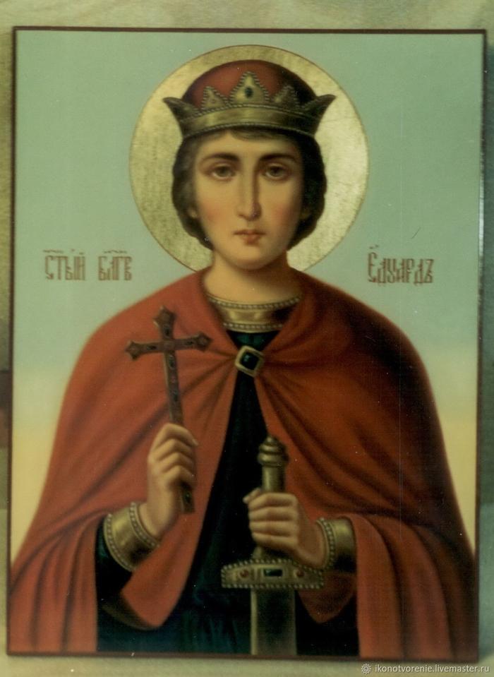 Святой Эдуард икона