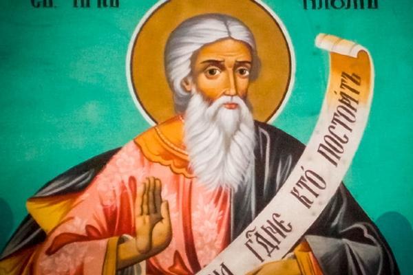 Пророк наум день памяти 14 декабря