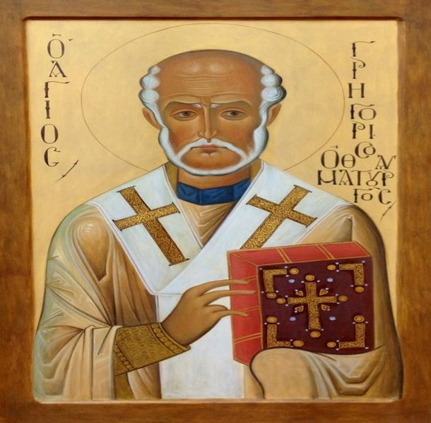 святой григорий чудотворец икона