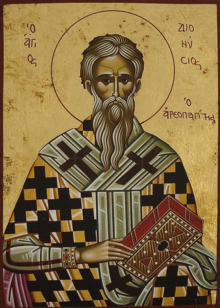 Икона Святой Рустик