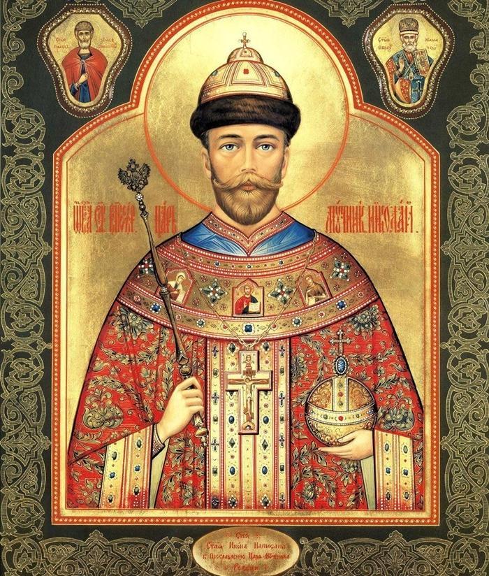 икона царю николаю фото