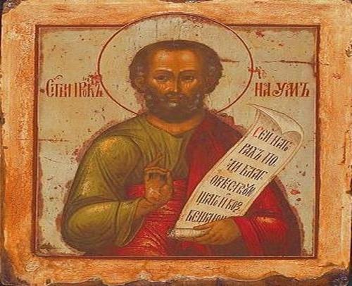 Икона святого пророка Наума