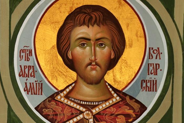 икона Авраамия Болгарского мученика