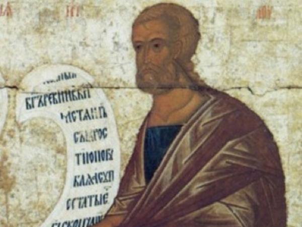 Святой пророк Наум