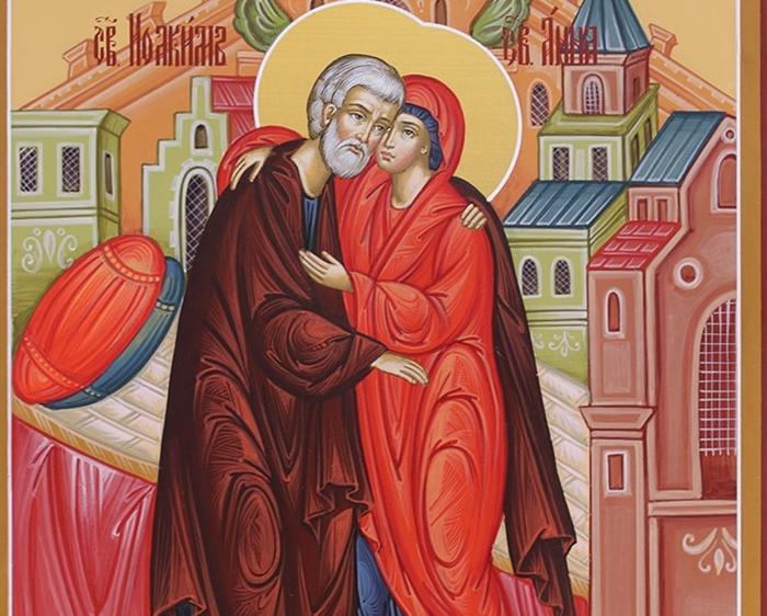 икона и акафист иоакиму и анне
