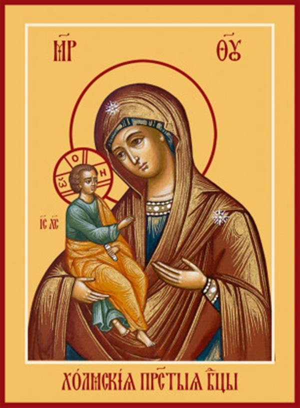 холмская икона божией матери