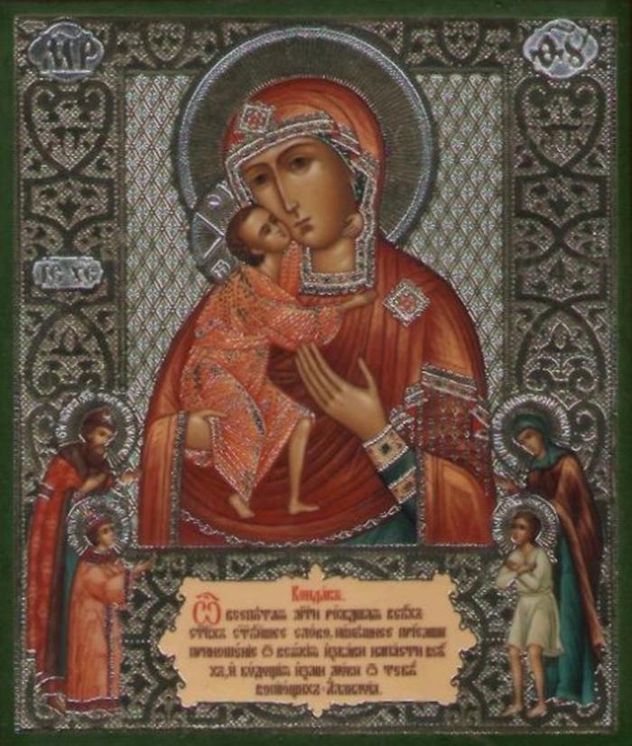 феодоровская божья матерь акафист