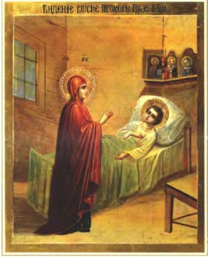 икона целительнице акафист фото