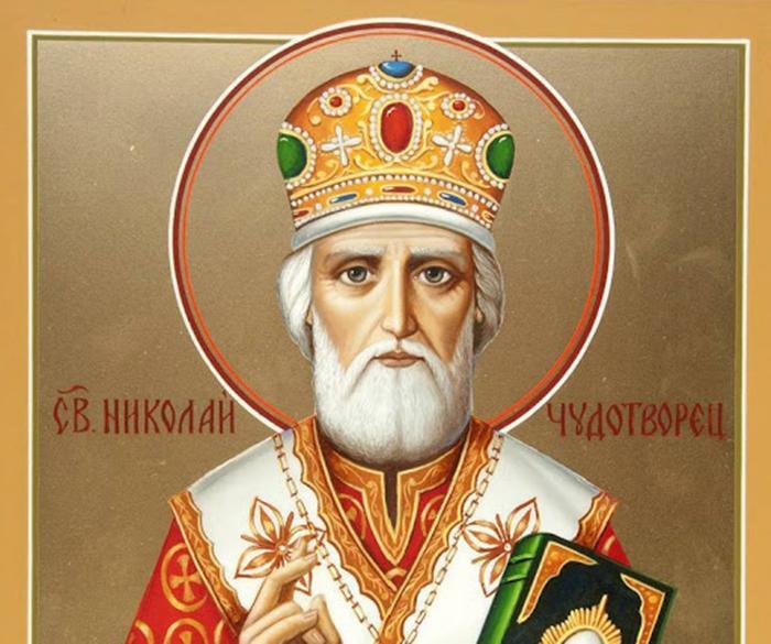 Николай Чудотворец фото иконы