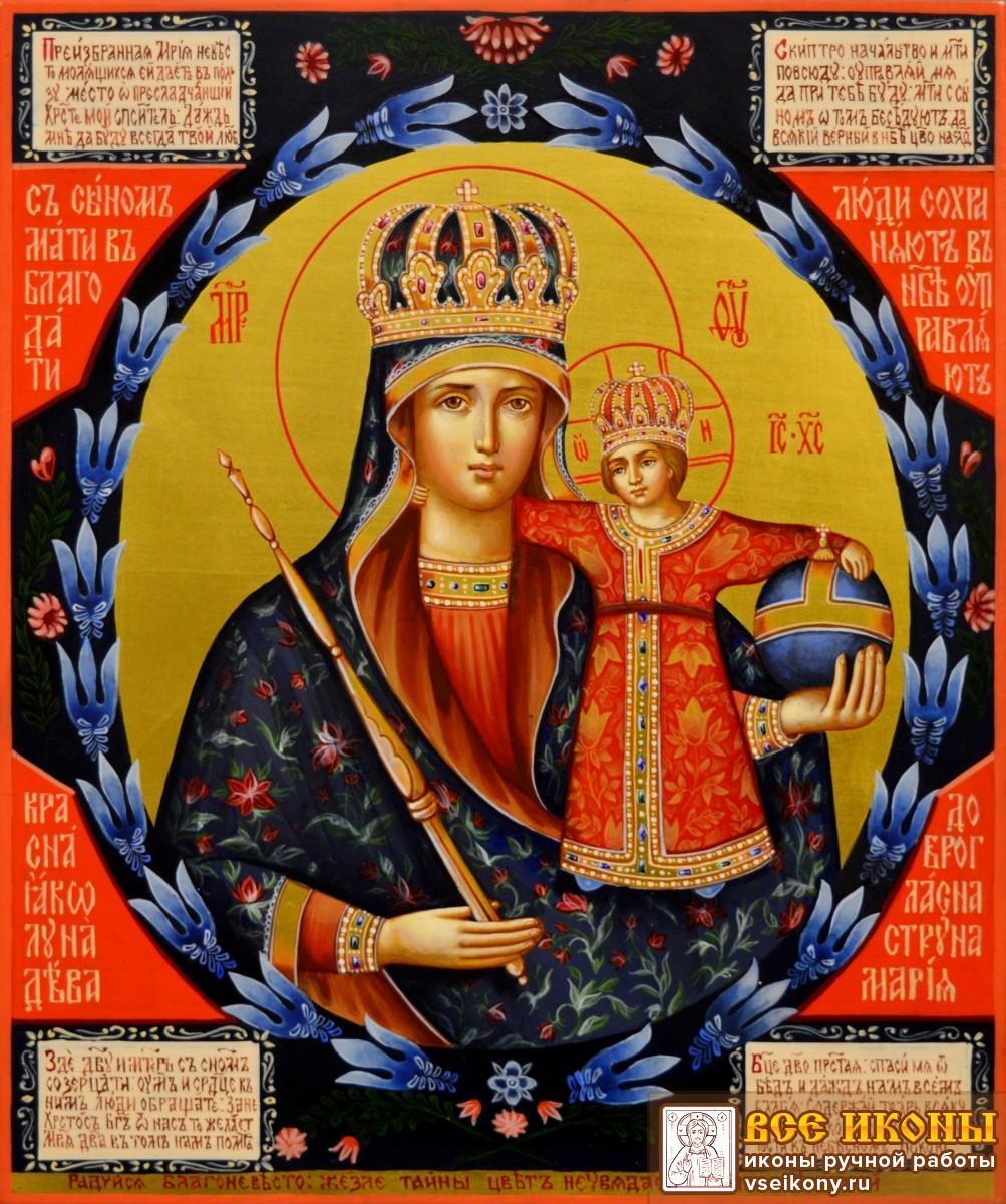 икона божией матери трубчевская