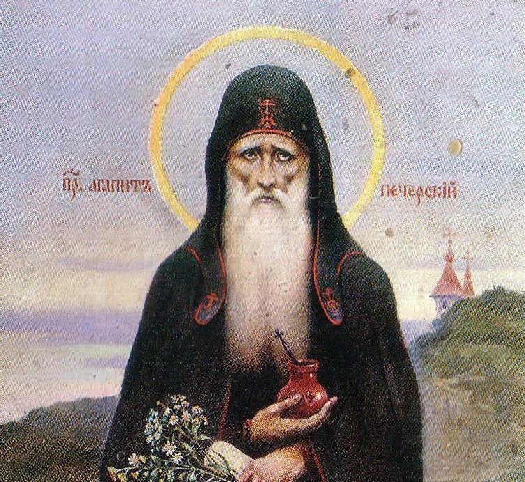 святой агапит печерский