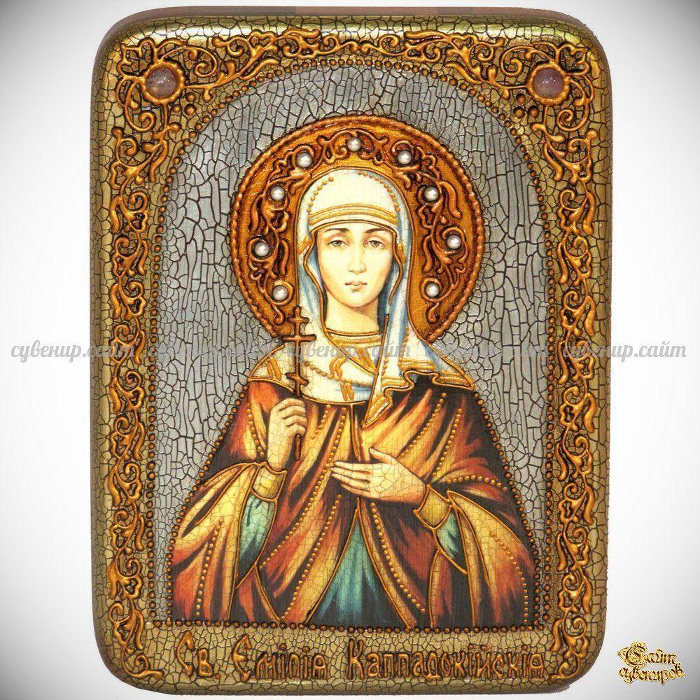 святая эмилия