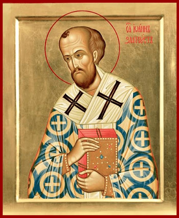 икона иоанну златоусту