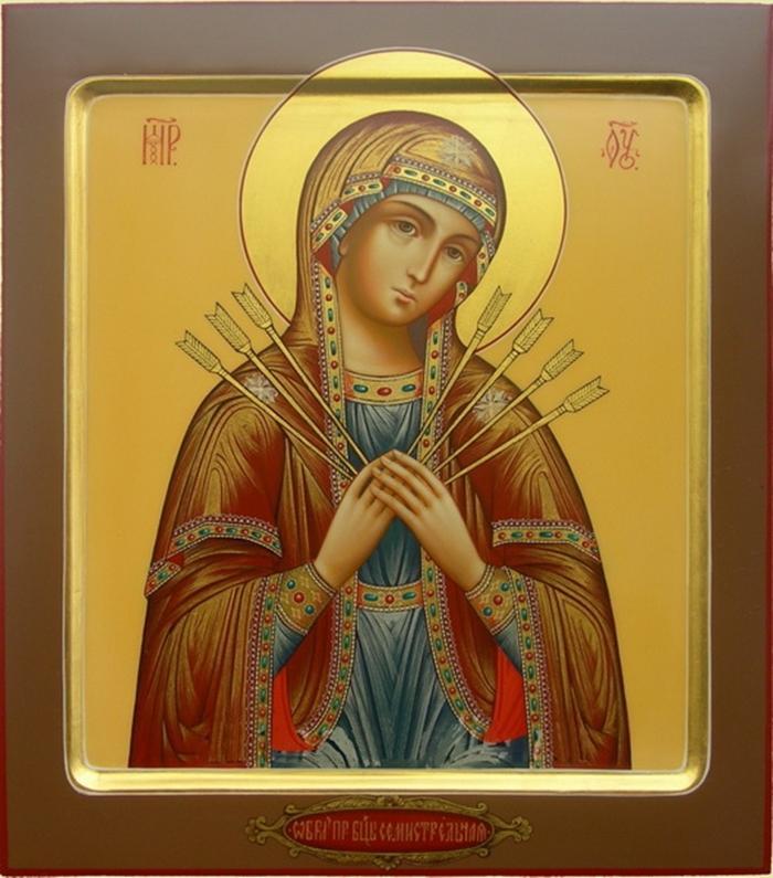икона за отца духовного